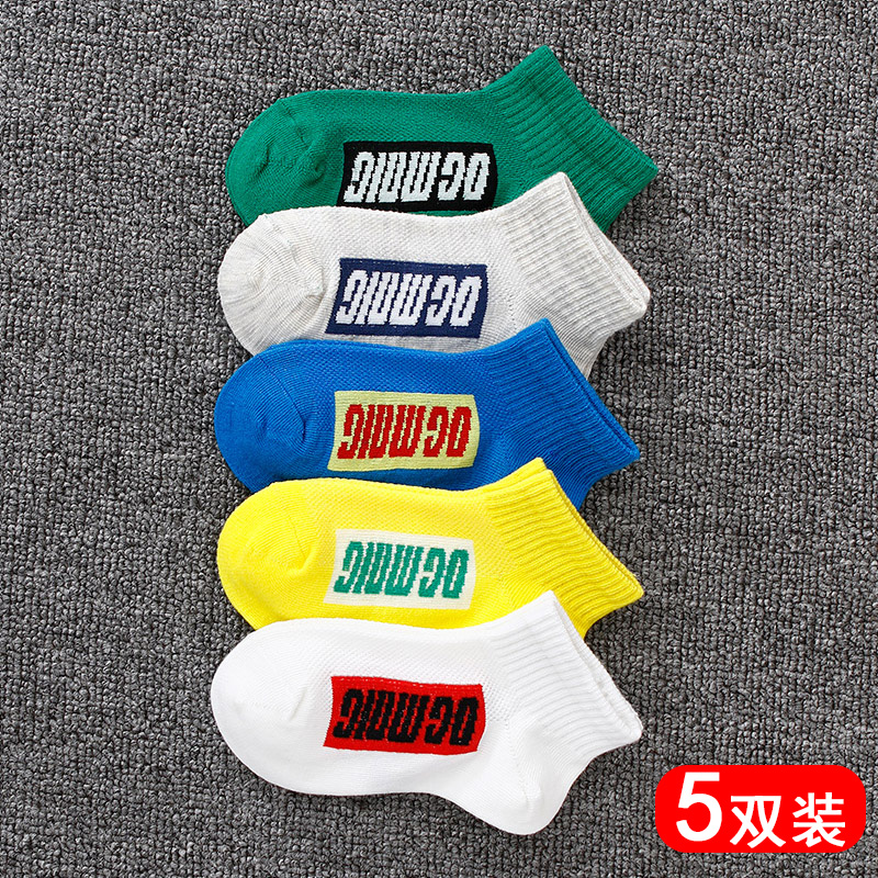 BJ-040 CHILDREN'S TIDE SOCKS (COMBINATION 3)