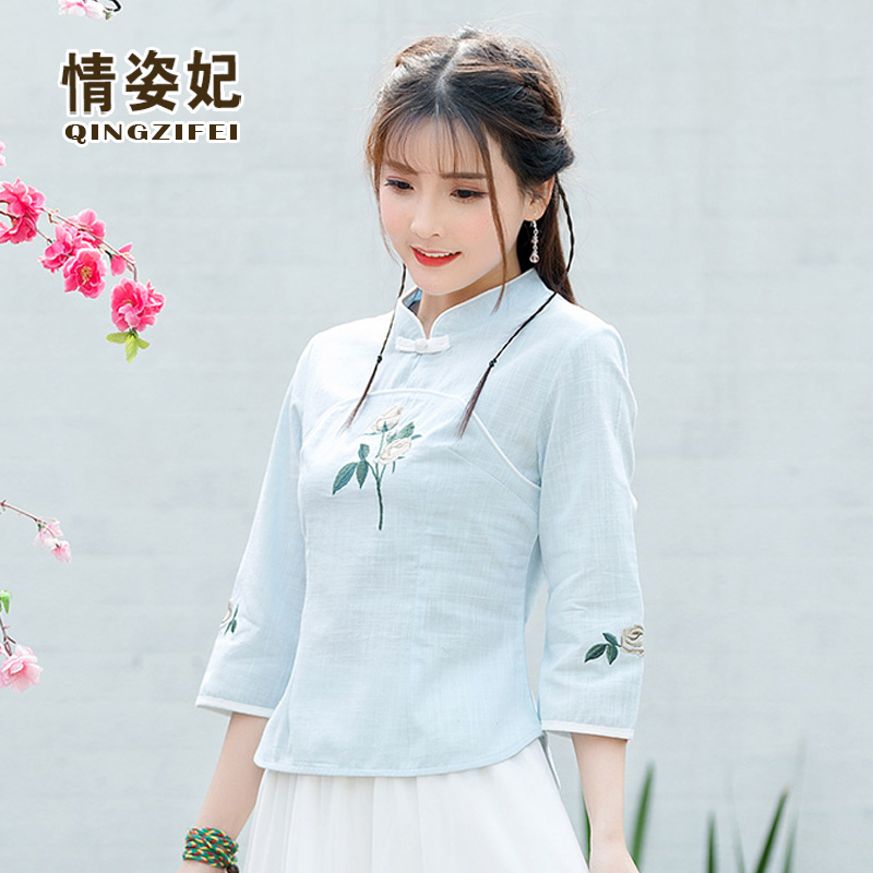970d73ab1 Chinese tang dress Chinese style women's hanfu modified qipao jacket vintage  style of the republic of China button cotton and linen embroidered tea dress