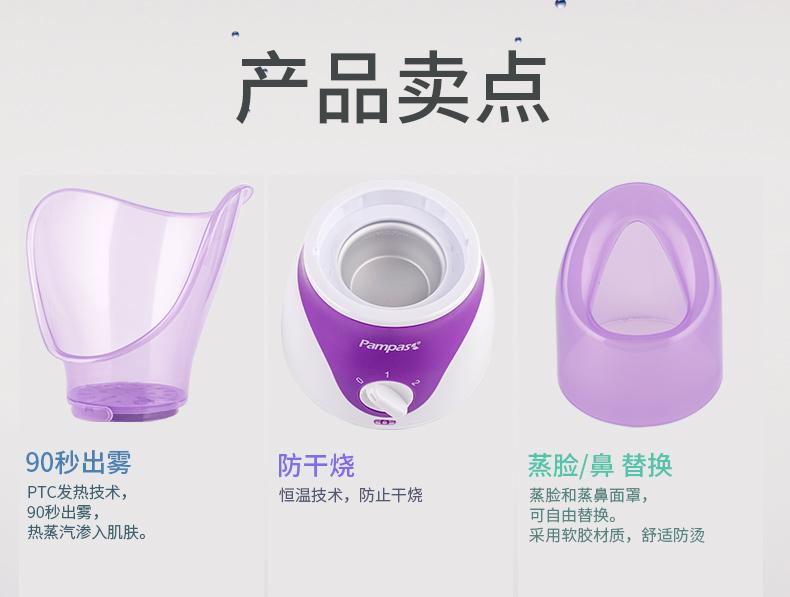 蒸臉器美容儀家用熱噴蒸面機補水儀器臉部加濕器-小小生活屋 七夕禮物