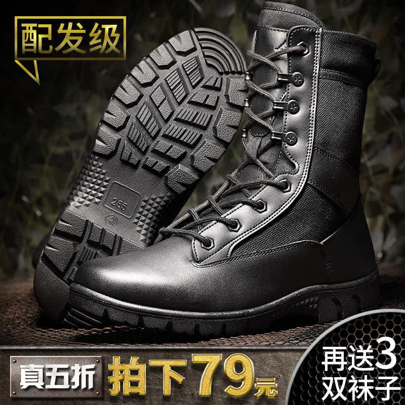 New 17 combat boots men winter ultra-light waterproof tactical shoes genuine commando training boots CQB army boots