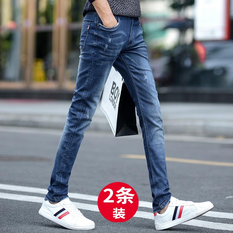 春季男士牛仔裤男修身青少年小脚裤春秋款男装弹力休闲学生长裤子
