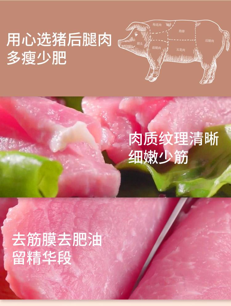 【自然派】原切猪肉脯155g独立包装