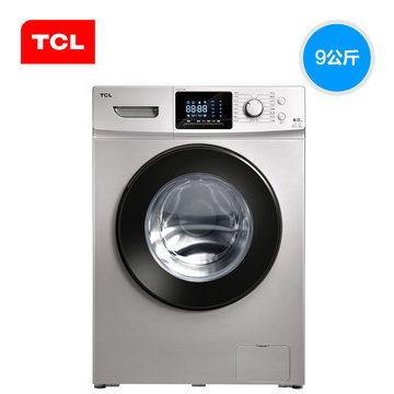 TCL 9公斤?#24378;?#21464;频滚筒全自动家用静音大容量洗衣机 XQG90-P310B