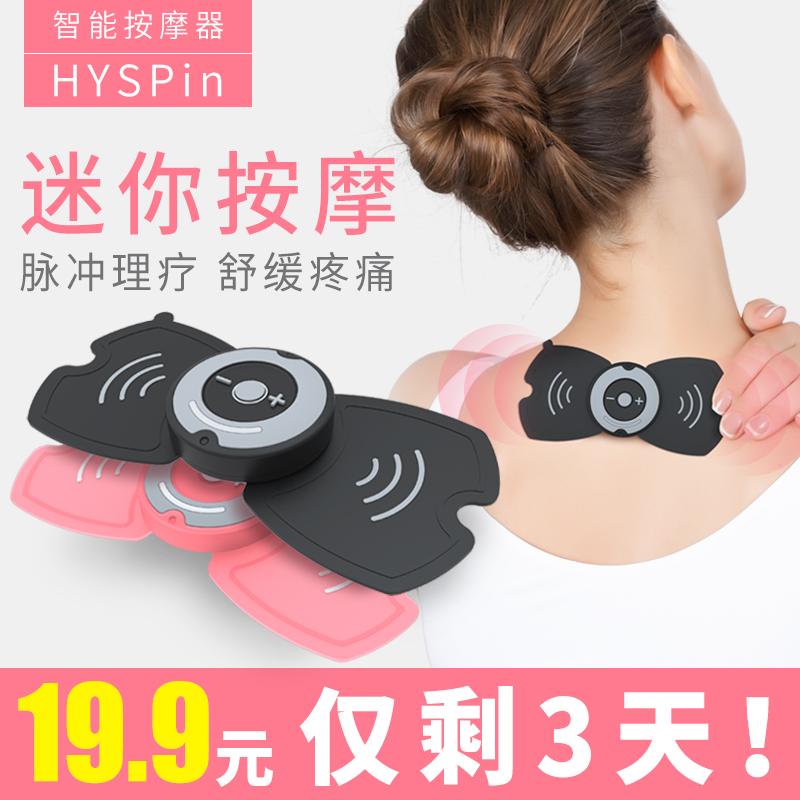 Мини-массаж шейки матки портативный накидка Шея плеча полностью Многофункциональная импульсная меридианная массажная подушка