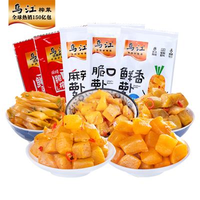 乌江涪陵榨菜30g鲜脆菜丝萝卜干袋装下饭菜特色美食咸菜萝卜干