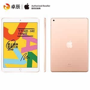 16点抢 苹果 2019款 10.2英寸iPad 32G 主图