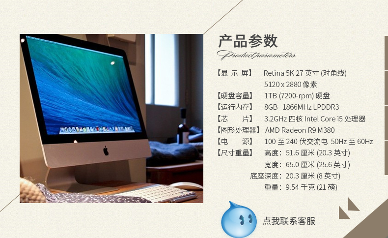 macbook-air11-128_02.jpg