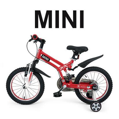 星辉16寸开拓者单车自行车山地车宝马MINI儿童男女避震脚踏车
