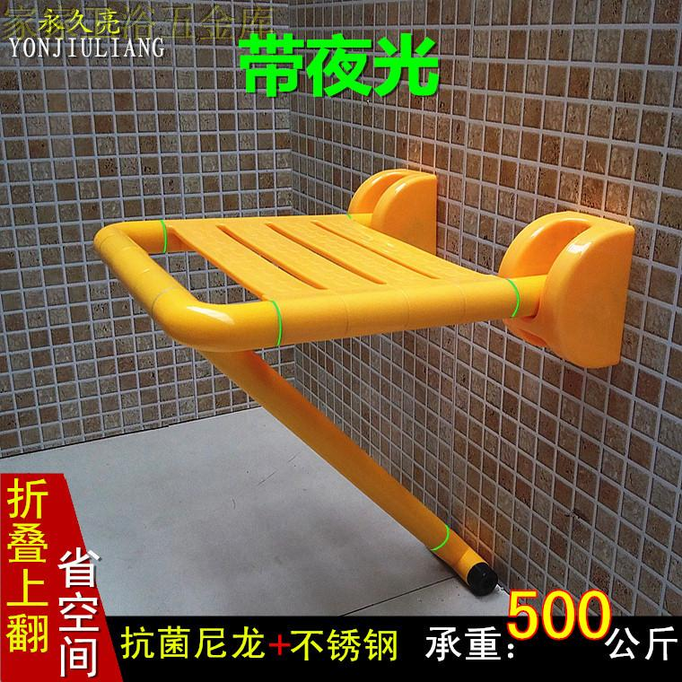 USD 37.07] Bathroom folding shower stool adult shower chair elderly ...