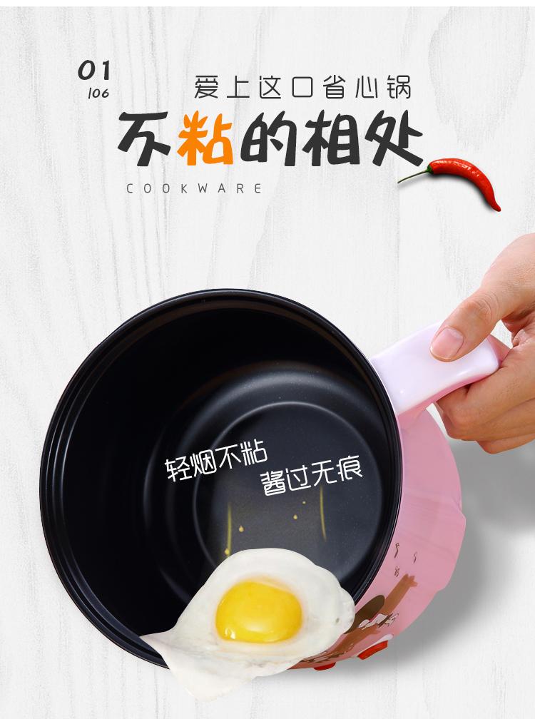 多功能小电锅单人煮蛋器蒸蛋器双层火锅迷你家用宿舍煮麵煮粥神器详细照片
