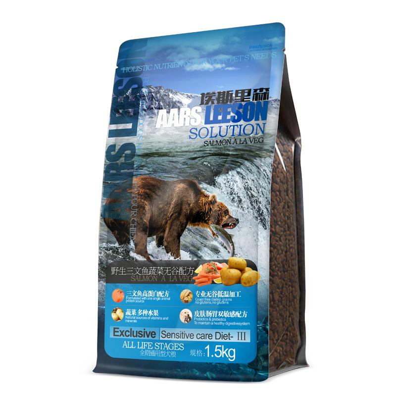 埃斯里森三文鱼无谷犬粮泰迪比熊金毛萨摩耶成犬幼犬狗粮1.5kg