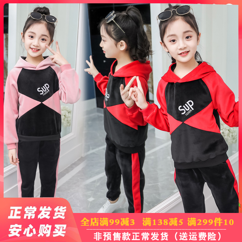 Net red children's autumn and winter dress set 2019 new Korean version of children's big children's foreign gas gold velvet two-piece set