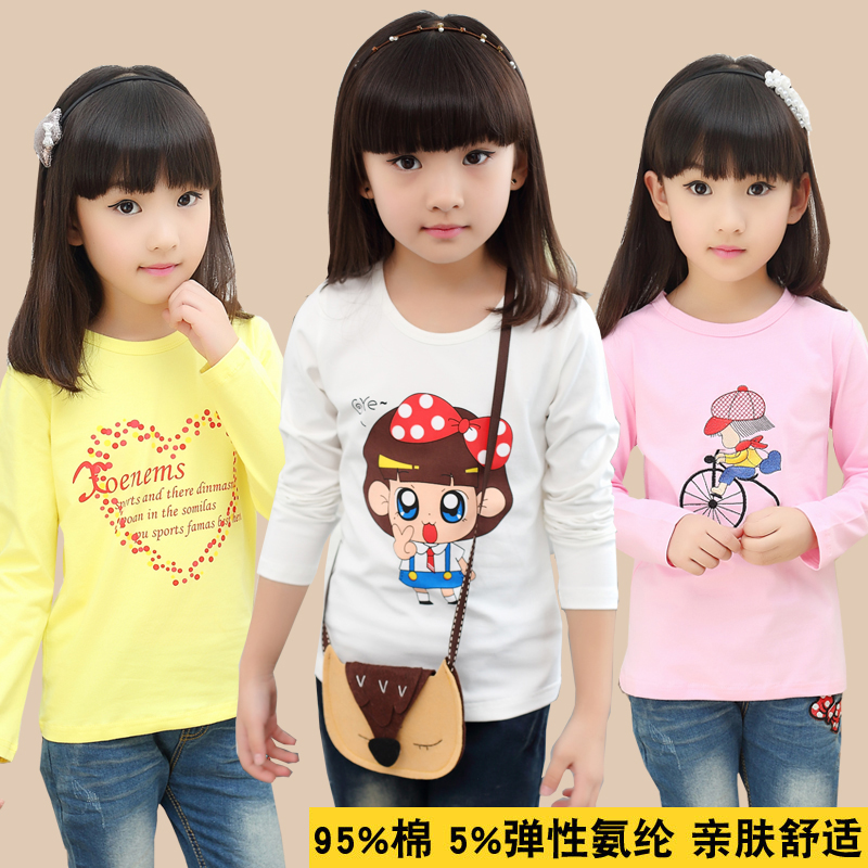 2020 children's Korean version of the spring dress new girls long-sleeved T-shirt in the big children cartoon autumn and winter bottomshirt girl's top
