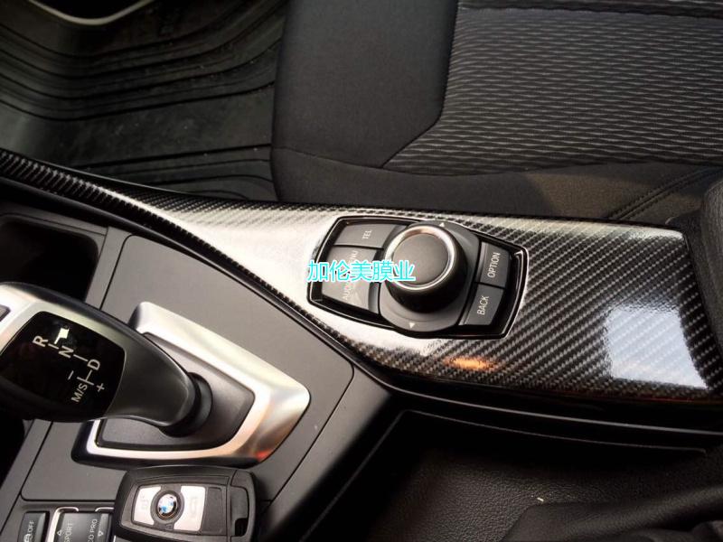 Car Interior Film Glossy Carbon Fiber Sticker Carbon Fiber Film Car