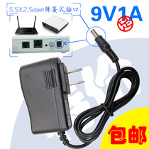 9V1A Foot Router Universal ADSL Broadband Cat Switch Power adapter