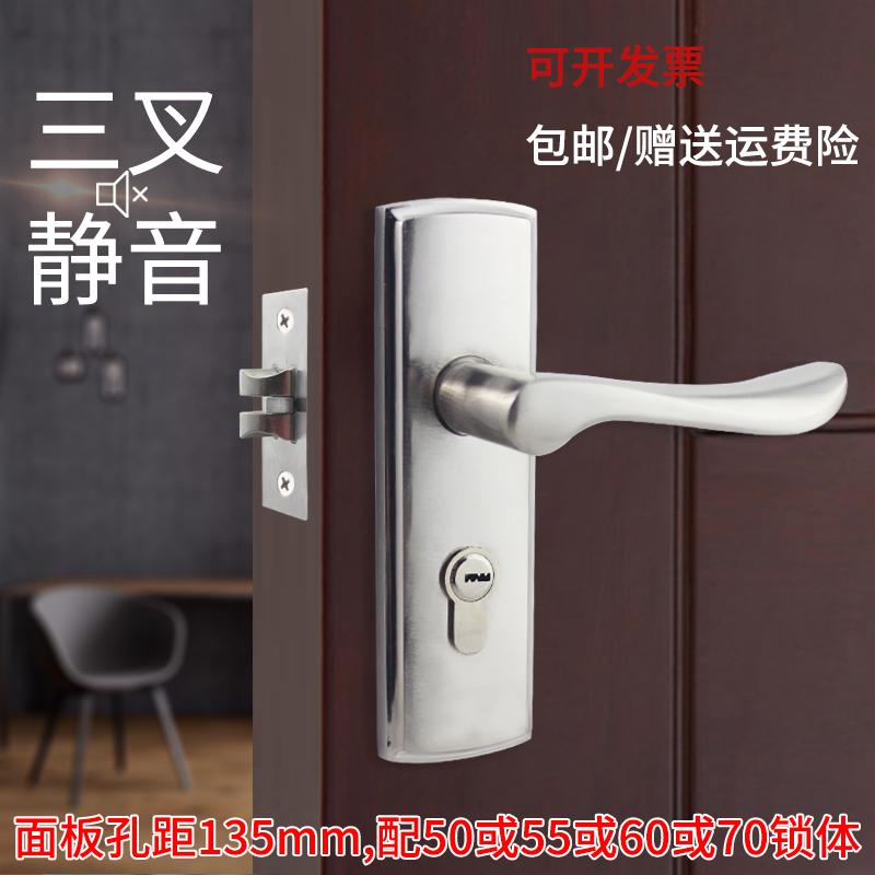 孔距135单舌门锁老式铝合金木门卧室把手锁三叉斜舌出租房房门锁