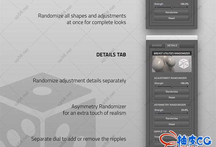 DAZ 3D女性角色胸部形状尺寸控制3D模型