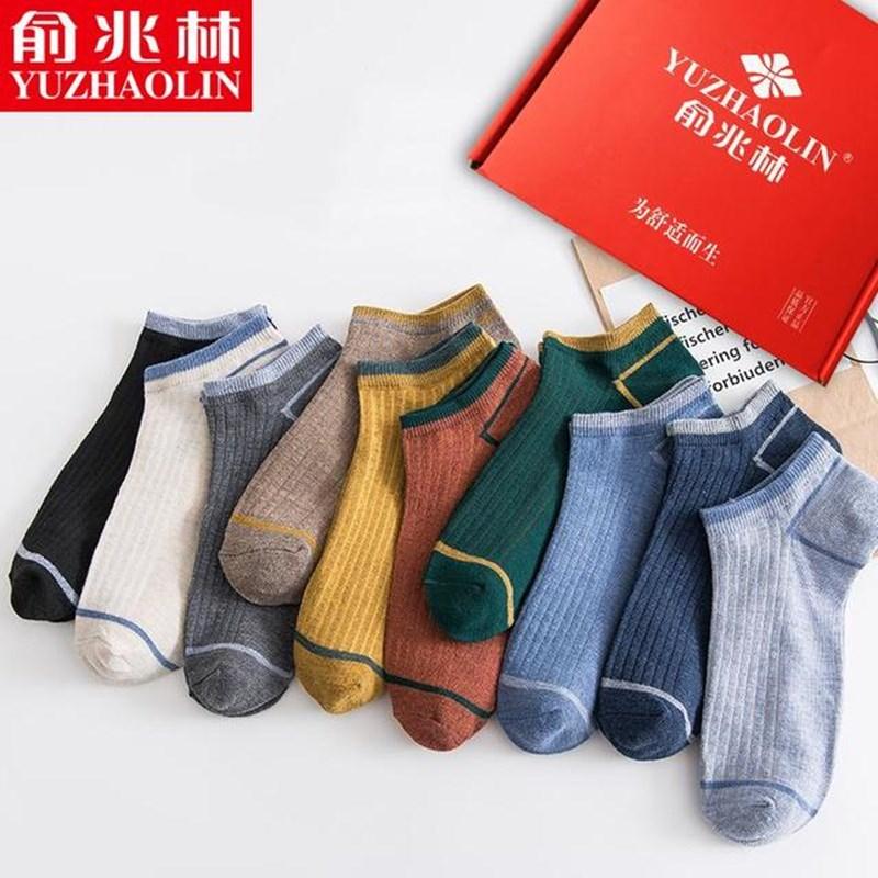 俞兆林原宿风防臭纯棉袜10双