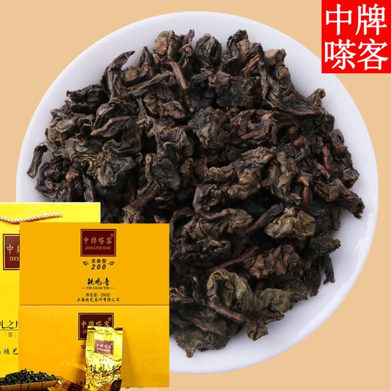 炭焙米香铁观音浓香型茶叶安溪炭烧乌龙茶250克一盒买二送一