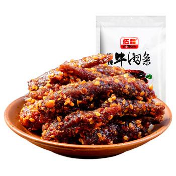 麻辣牛肉干四川牛肉条零食128G