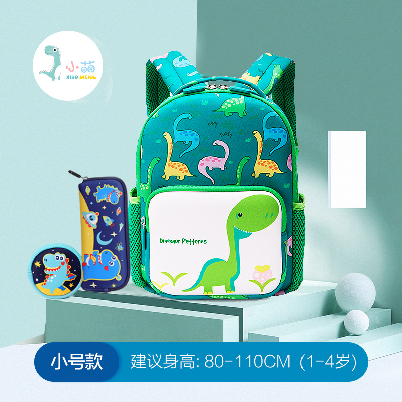 Small Dinosaur Green Pencil Case Set Height 80-110cm