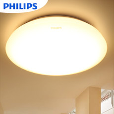 Philips LED ceiling ...