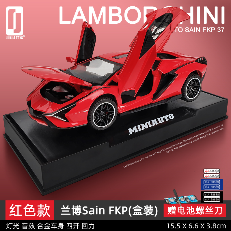❤[new] Rambo Sain Fkp  Red [base + Boxed]