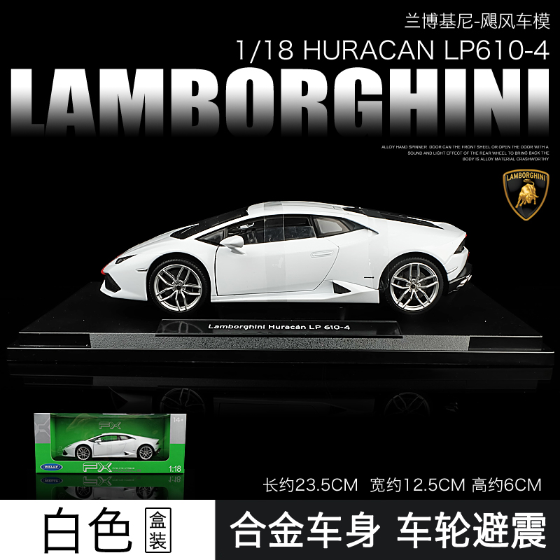 1:18 Lamborghini Lp610-4 White [color Box]