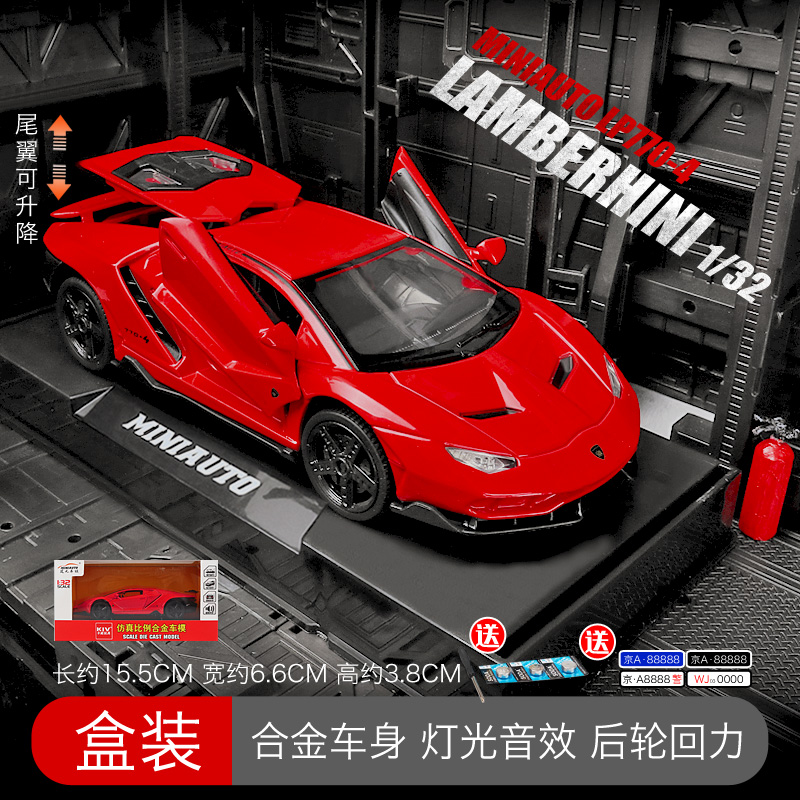 Rambo Lp770 Red [boxed With Base] Tail Lift
