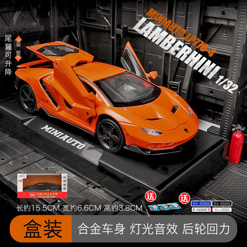Rambo Lp770 Orange [boxed With Base] Tail Lift