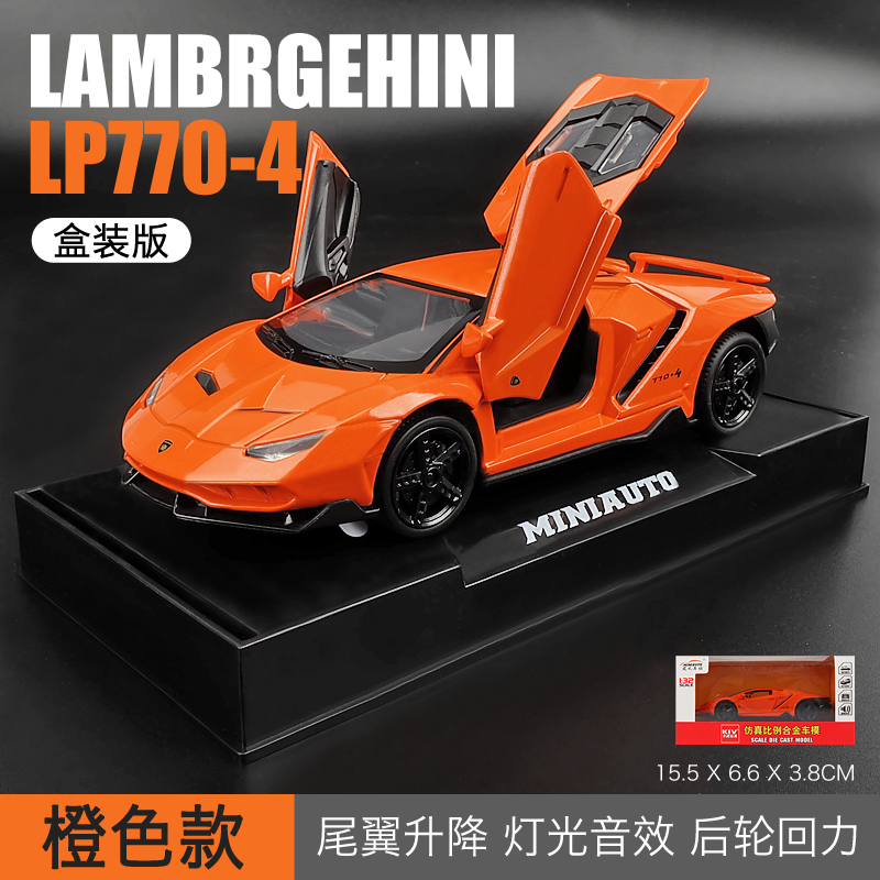Rambo Lp770% 20 Orange [base + Boxed] Tail Lift