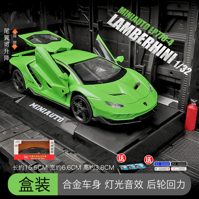 Rambo Lp770 Green [boxed With Base] Tail Lift