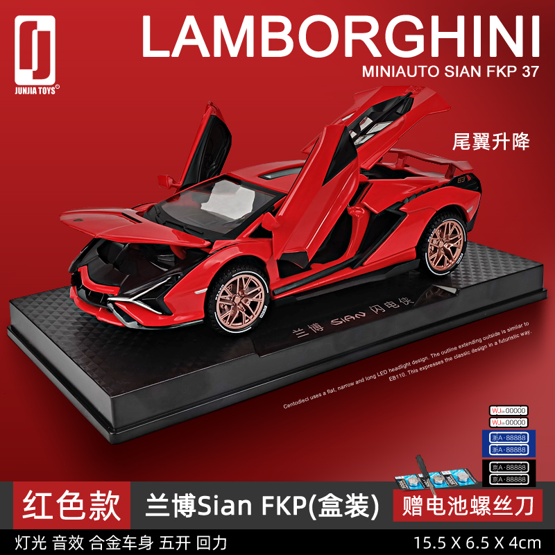 [new. Tail Lift] Rambo Sian  Red [plinth + Boxed]