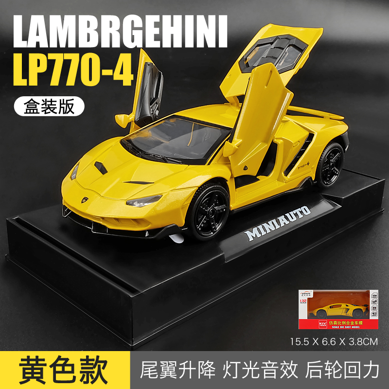 Rambo Lp770% 20 Yellow [base + Boxed] Tail Lift
