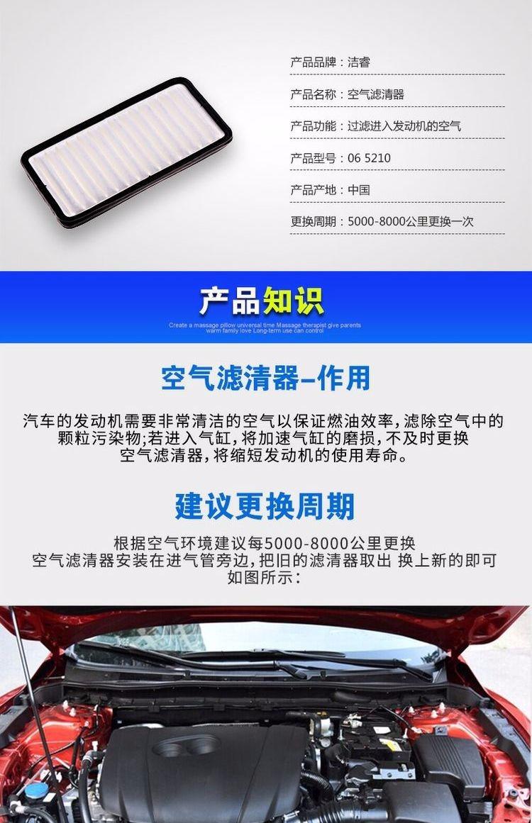 适用于 江淮悦悦空气滤芯 悦悦空气滤清器 三缸专用 空调格 空滤商品详情图