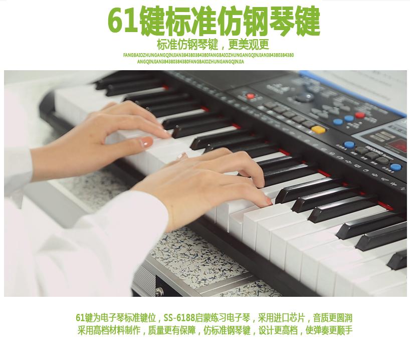 三森61键电子琴儿童成人女孩初学者教学入门标准钢琴键大号3-12岁