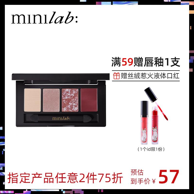 Mini minilab spotlight bốn màu bóng mắt đĩa không thấm nước không quầng trang điểm màu đất mờ người mới bắt đầu Hàn Quốc - Bóng mắt