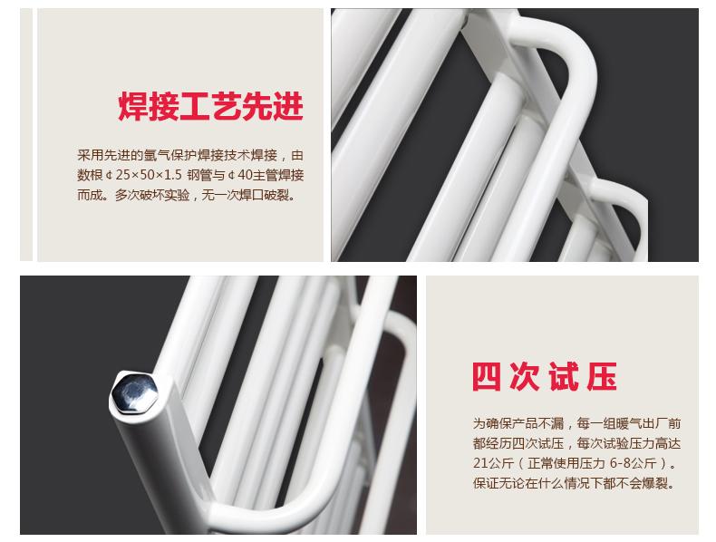 鋼制小背簍詳情頁-11.jpg