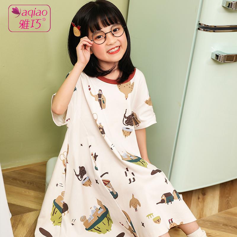 雅巧女童睡裙夏季纯棉短袖薄款公主可爱2020年全棉空调睡衣家居服