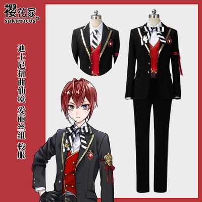 taobao agent Spot Disney Twisted Wonderland Alice school uniform Riddle Ace Deuce Trey Cater cos