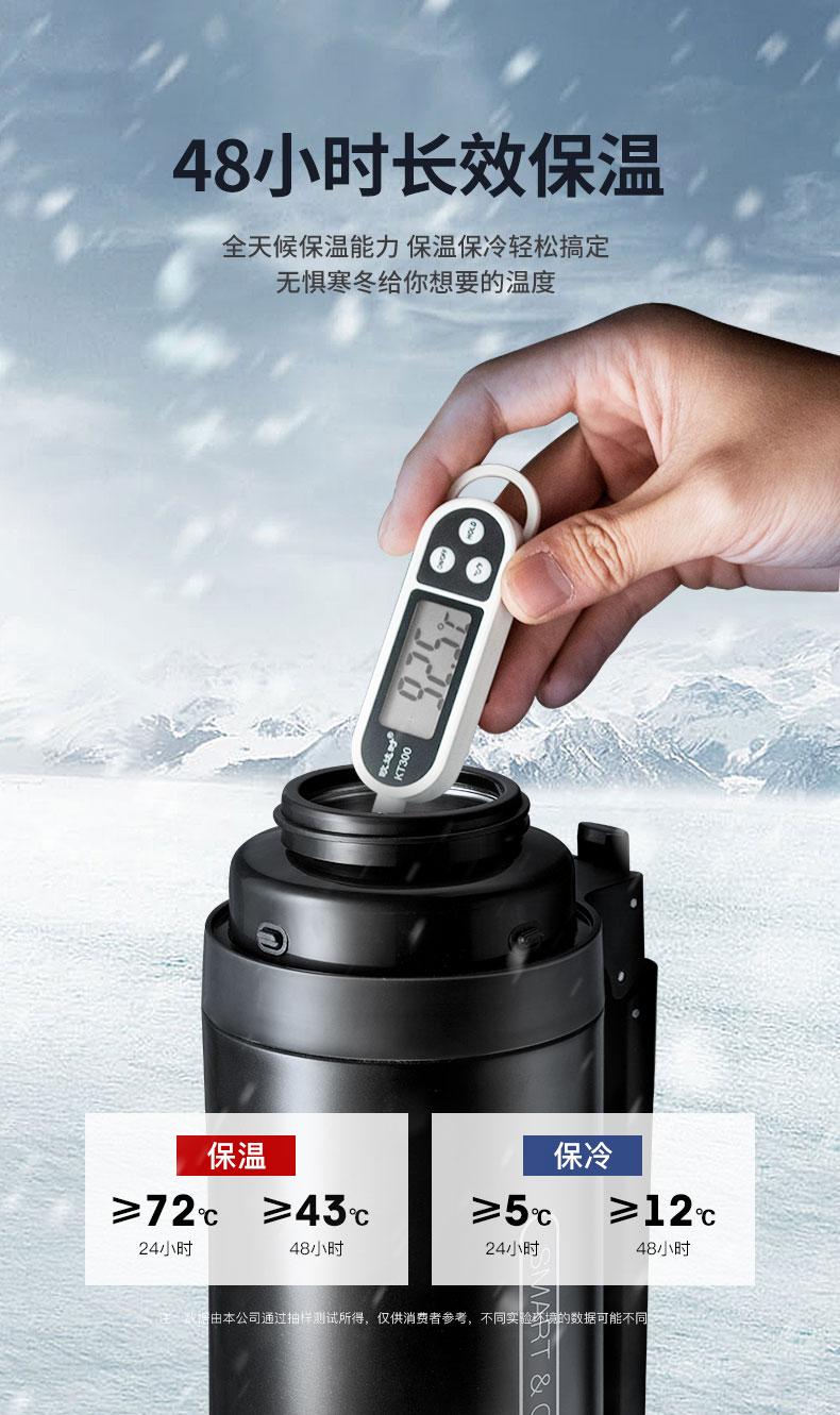 富光保温水壶大容量可携式控温杯保温杯热水壶户外旅行壶保温壶详细照片