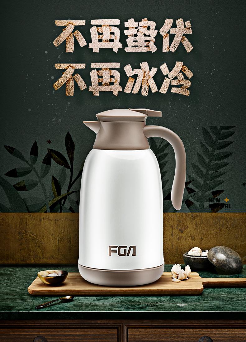 富光玻璃内胆保温水壶大容量保温壶家用热水瓶暖壶可携式保温瓶子详细照片