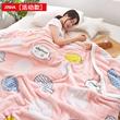 夏季珊瑚绒毛毯加厚法兰绒床单人薄款小毛巾夏凉被子空调午睡毯子