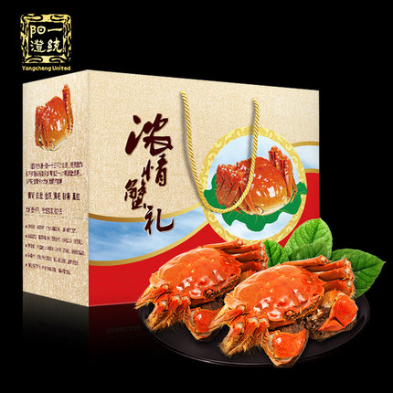 一统阳澄 正宗阳澄湖大闸蟹公母对半1.5-1.9两共8 + 8只可口的免煮香辣蟹