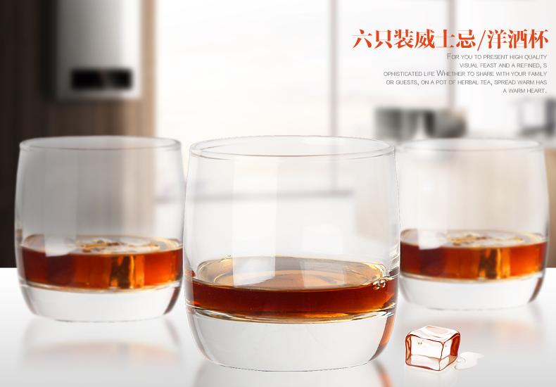 2详情威士忌杯11