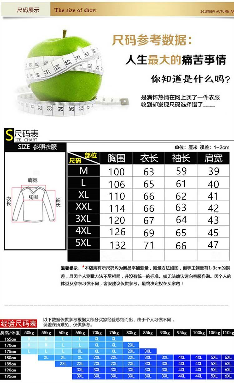 Rồng áo thêu áo khoác nam mùa thu Trung Quốc phong cách của nam giới quần áo kích thước lớn người đàn ông trẻ tuổi của retro triều nam giới của nam giới áo khoác quần áo