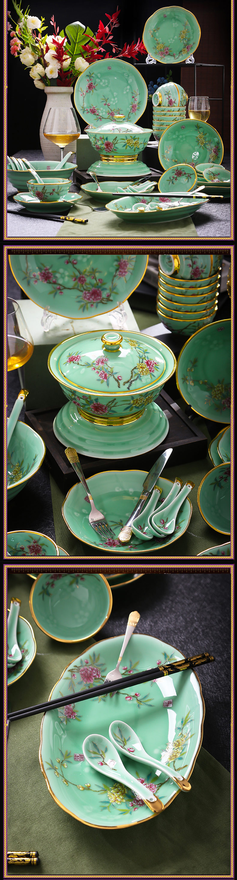Jingdezhen Jingdezhen celadon tableware suit household of Chinese style up phnom penh dishes combine high - end dishes the icing on the cake