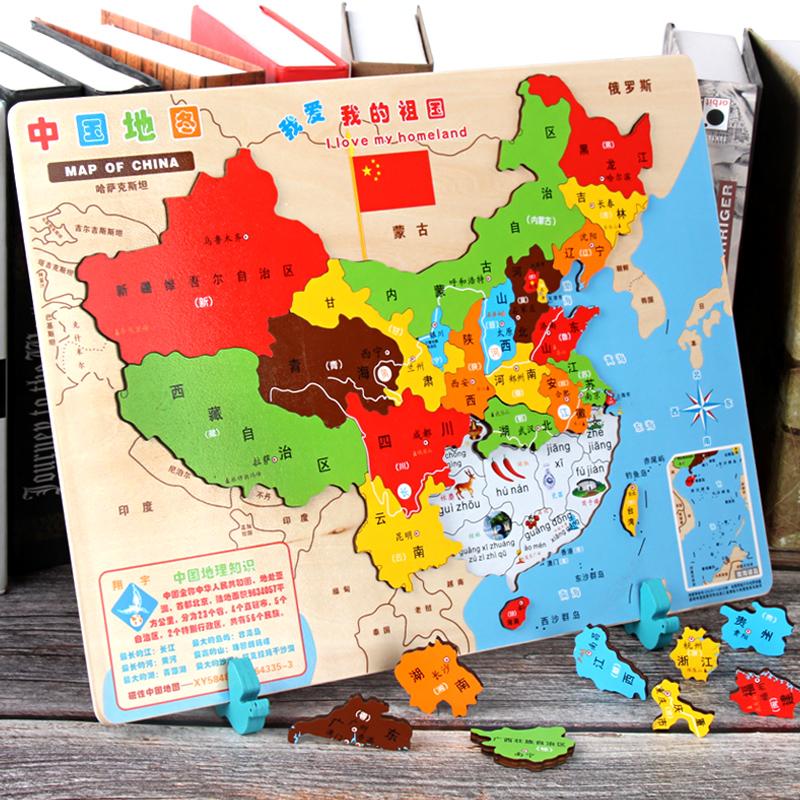 地理儿童中国地图拼图玩具世界女孩益智木质大号磁性磁力男孩5岁8