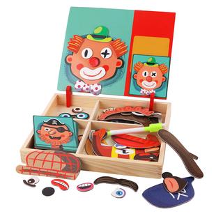 幼儿童木质小拼图益智玩具