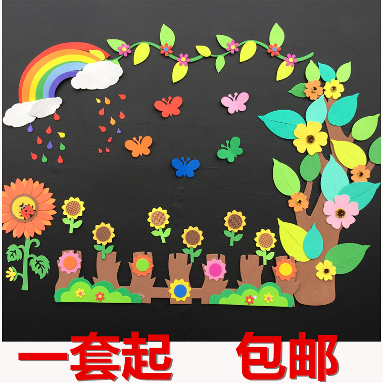 Kindergarten Wall Stickers Primary School Class Culture Wall Blackboard Newspaper Decoration Classroom Layout Material Theme Creative Wall Stickers